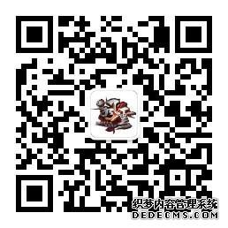 风云无双私服7月24日技术首测 雄霸世界观CG曝光