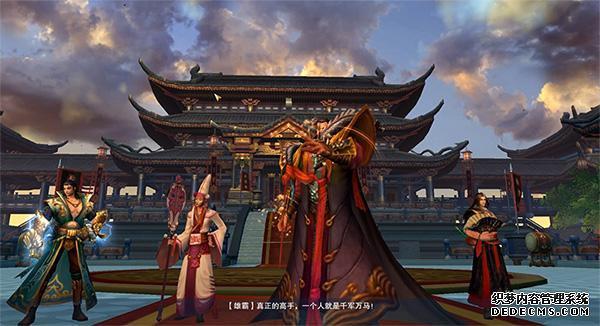 剧情PK两不误 港漫武侠网游风云无双私服变态版试玩体验