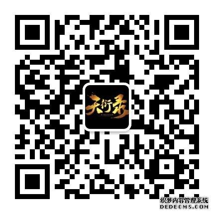 CJ现场索吻技能GET 天衍录玩家福利惊艳